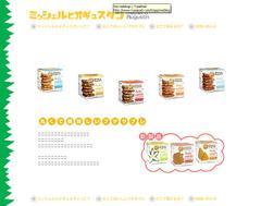 Site_jp